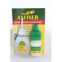 Axfixer-20-gr glue with the amplifier