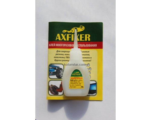Axfixer 20 glue without amplifier