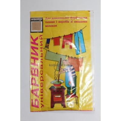 Краситель для ткани бежевый рал-1001