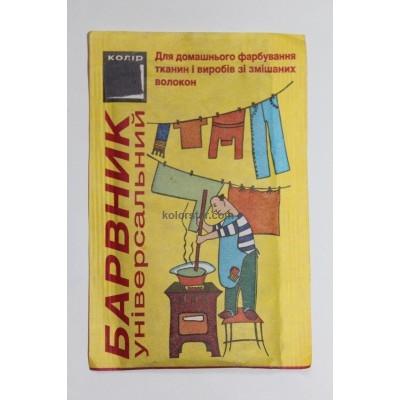 Краситель для ткани серый рал-7005