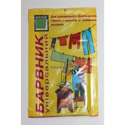 Краситель для ткани салатовый рал-6018