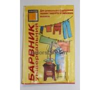 Краситель для ткани желтый, рал-1018