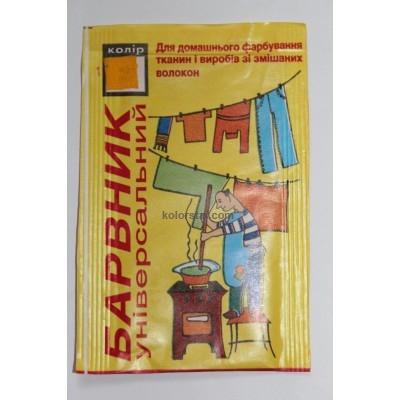 Краситель для ткани желтый рал-1018