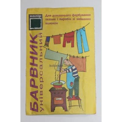 Краситель для ткани зеленый, рал-6005