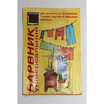 Краситель для ткани темно коричневый рал-8017