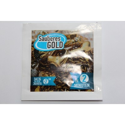Gold and home jewelry cleaner