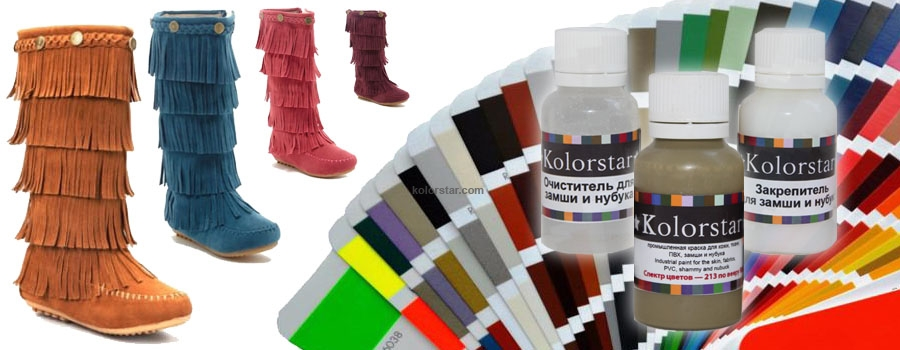 Paint for smooth suede and nubuck. Wide range of colors!