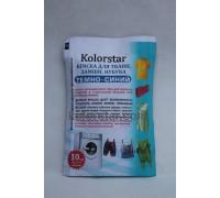 Краситель для ткани Kolorstar темно синий рал-5004