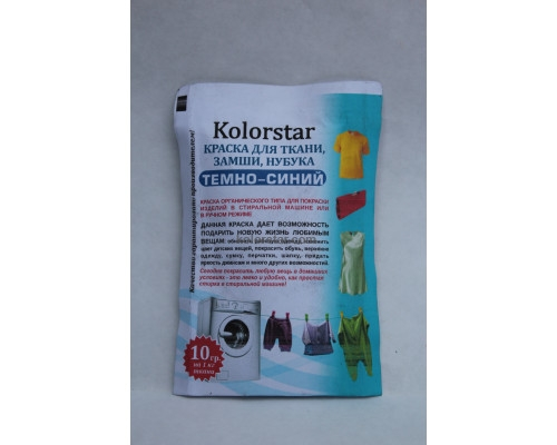 Dye for Kolorstar fabric dark blue ral-5004