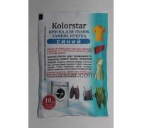 Краситель для ткани Kolorstar синий, рал-5010