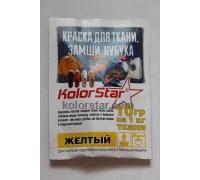 Краситель для ткани Kolorstar желтый, рал-1016
