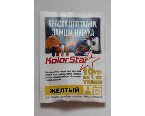 Dye for Kolorstar fabric yellow, ral-1016