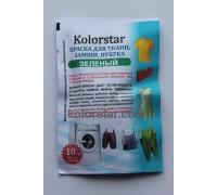 Краситель для ткани Kolorstar зеленый, рал-6004