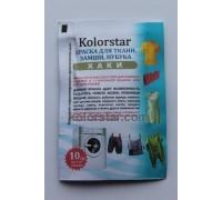 Краситель для ткани Kolorstar хаки, рал-7008