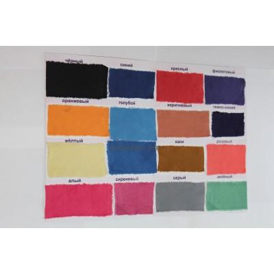 Краситель по ткани купить прямострочная швейная машина класс