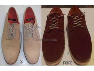 Restoring nubuck products