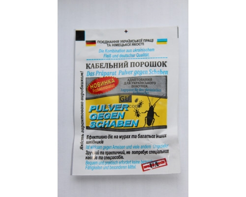 Cable powder from harmful insects for home and garden, the original!