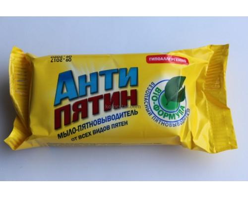 Мыло-пятновыводитель Антипятин и Антипятин с энзимом