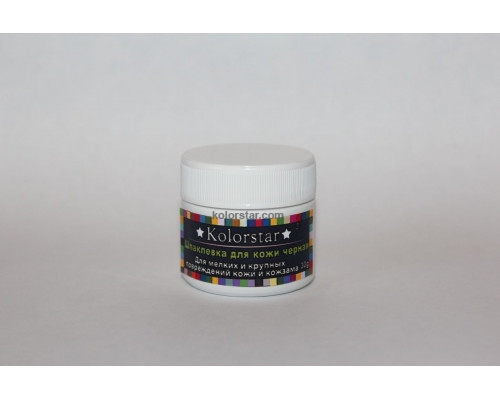 Putty for leather black