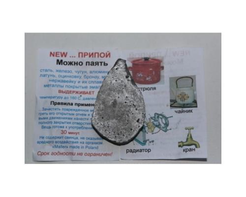 Термический припой - герметик 30 гр